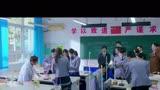 <十五年等待候鳥>首曝片花 張若昀,孫怡,鄧倫.