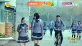《十五年等待候鳥》張若昀篇宣傳片