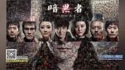 陸毅仗義相幫郭京飛出演《暗黑者2》