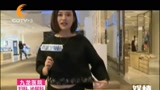 CDTV-5《娛情全接觸周末版》(2016年3月20日)
