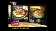 舌尖上中國: 沒見過煲仔飯有這樣做的! 味道就是不一樣, 服了
