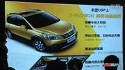 东风日产启辰R50X上市售价7.98-9.18万元