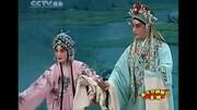 京劇《春閨夢》選段 被糾纏陡想起婚時情景 呂洋演唱