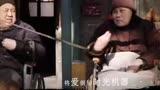 《生活有點甜》姜宏波牽手馮鞏 白凱南賈玲跨界抖包袱