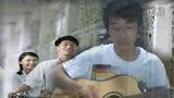 安徽大學 胡俊杰 吉他彈唱 山楂樹之戀主題曲《山楂花》