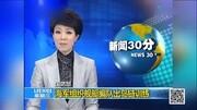 """[超清]2018微博之夜:楊紫自曝要變成""""楊文靜"""