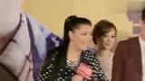江映蓉 - 出席《屌絲男士2》發布會現場采訪