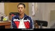 樓下的房客(2016)高清中文預告片