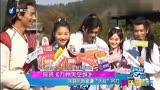 九州天空城  張若昀關曉彤  第20集 電視劇 看點花絮