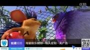 《刺猬小子之天生我刺》主題曲MV《天生我刺》