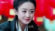 《誅仙青云志》全集免費第4集 是!誅仙青云志電視劇第5集