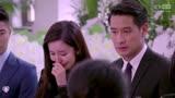 電視劇《愛情珠寶》首款預告片