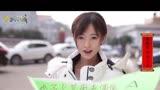 《九州天空城》看點  張若昀關曉彤鞠婧祎新春吟詩
