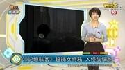 [電影]原創《入侵腦細胞預告片》-常鶴齡