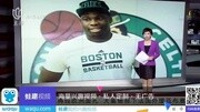 湖人首轮签目标?曾经的全美高中第一控卫杜瓦尔NBA前景如何?