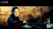 其實最好的感情戲出自武俠動作片《劍雨》