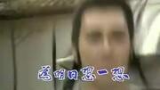 《新边城浪子》5分钟片花 朱一龙张馨予虐恋