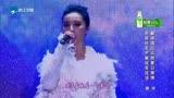 挑戰者聯盟第2季最后一期李宇春攜手范冰冰飆歌 兩人私下竟是閨蜜