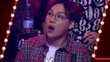 """隱藏的歌手第二季邰正宵專場出狀況 邰正宵唱得""""太差""""被質疑"""