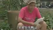 父子曹妈妈的逼逼_搞笑视频:父子三唠嗑,笑懵逼