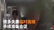 南京限令_南京购房限令正式实施 孕妇挺大肚到民政局排队离婚