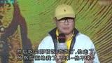 劉鎮偉三邀韓庚出演大話西游3