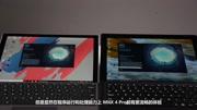 3899元联想M40-70笔记本电脑开箱评测【狮友会】