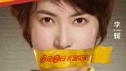 電影《超級快遞》首映禮全程
