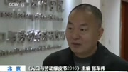 """《綠皮書》網友自制視頻 """"阿拉貢""""維果為戲爆肥40斤"""