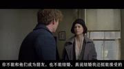 《神奇動物2》中國神獸騶吾發威,嗅嗅被紐特斯卡曼德裝進皮箱