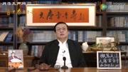 誰是中國神話體系里的最高神?玉帝、女媧還是盤古?你知道嗎?