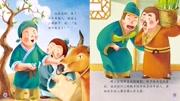 趣味玩具故事:冰公主洗漱完去上學,同桌竟是哥哥水王子
