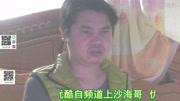 郭麒麟閆鶴祥情景相聲 《相聲演義》,形式新穎笑料滿滿!