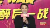 黎明Leon Lai 首次執導電影《搶紅 Wine War》北京發布會直播