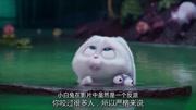 《爱宠大机密2》陈佩斯配音特辑