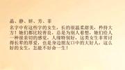 2019猪宝宝起名姓孙女宝宝名字#猪年来摸猪