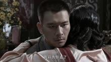 毒刺电视剧 全32集