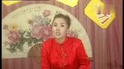 豫劇連本戲《大紅袍》第十三集 張枝茂主演