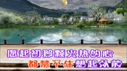 三友矿山广场舞【今天是个好日子】基督教舞蹈