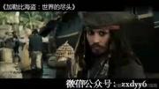 什么叫專業演員?看電影《加勒比海盜5》的現場拍攝就知道!