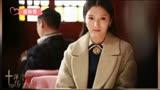 電視劇《十里洋場拾年花》揭神秘面紗 秦海璐再現民國名伶