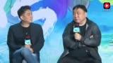 《降魔傳》發布會,王晶聊新電影!
