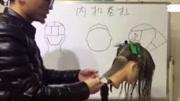 上海汤尼英盖时尚短发造型视频 托尼盖烫发造型视频