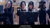 彩虹合唱團《小山和小島》(電影《搶紅》推廣曲)