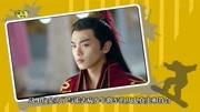 電視劇 《大漠驃騎—霍去病》 預告 主演 張若昀 毛曉彤  吳秀波