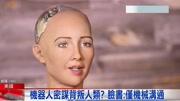 教师机器人掌握23种语言