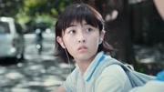 【王俊凱x張子楓】【鄔栗】一笑傾城 高甜慎入