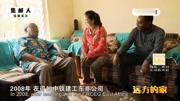 女記者說她在解放軍駐港部隊身上看不到希望,解放軍霸氣回應