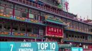 國內旅游景點介紹第三期:湘西邊城