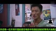 全球7位男演員片酬排行榜,成龍大哥排第二,第一名是他